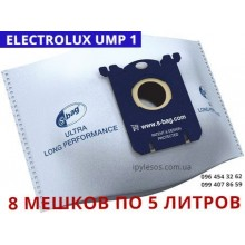 Набор мешков Electrolux UMP 1 s-bag e210b Ultraone Ultra Long Performance для пылесосов z 8800, z 8810, z 8820, z 8840, z8860, z 8870, z 8880