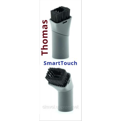Купить Щетка кисточка SmartTouch Drive, Power, Style Thomas 139932 для пылесосов в Украине недорого