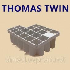 Решётка Thomas Twin Aquafilter TT, T1, T2 141006 для аквафильтра моющего пылесоса