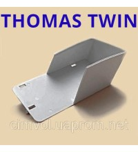 Защита Томас Твин ТТ, Т1, Т2 от выплёскивания 141007 в аквафильтре моющих пылесосов