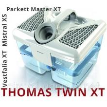 Аквабокс 118074 для пылесосов Thomas Twin XT, Parkett Master XT, Vestfalia XT, Mistral XS