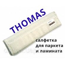 Салфетка для ламината и паркета (белая) к пылесосу Thomas Twin T2 и Twin XT, Vestfalia XT, Parkett Style XT