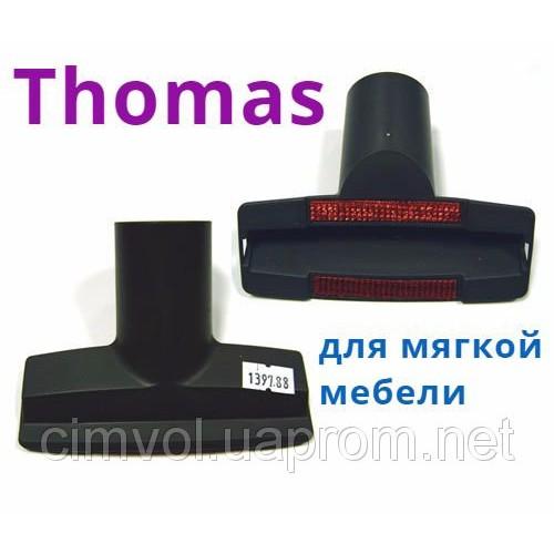 Купить К мягкой мебели Thomas Twin TT, T1, T2 и Twin XT, Мistral XS, Vestfalia XT насадка для пылесосов в Украине недорого