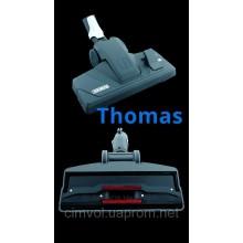 Thomas 139957 насадка пол ковёр для сухой уборки пылесосом