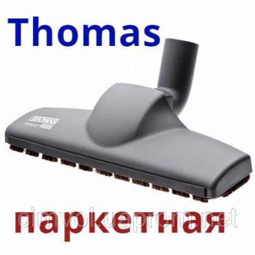Купить Thomas для паркета щётка 32 мм с конским волосом пылесосов Twin XT, Mistral XS, Vestfalia XT в Украине недорого