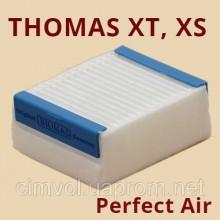 Фильтр HEPA 13 Thomas 195305 для пылесосов XT, XS, Perfect Air
