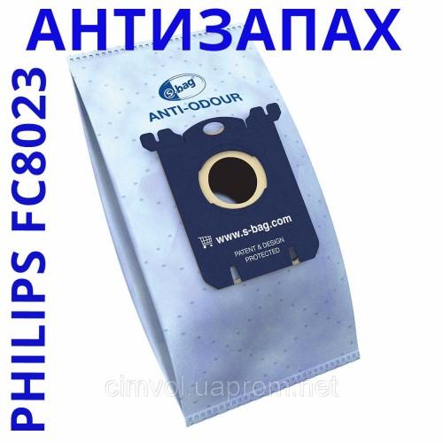 Купить Пылесборники Philips FC 8023 01 Антизапах к пылесосам PerformerPro FC9180 - FC9199 в Украине недорого