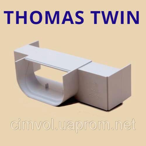 Купить Томас кронштейн фильтра 195170 HEPA для моющих пылесосов Твин Аквафильтр в Украине недорого