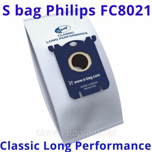 Купить Одноразовые мешки S Bag Philips FC8021 03 пылесборники пылесосов FC 9073, FC 9071, FC9170, FC8655 в Украине на АйПылесос