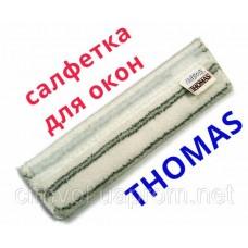 Салфетка Thomas для оконных стекол (серая с полосками) для Twin T2 и Twin XT, Vestfalia XT, Parkett Master XT
