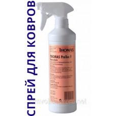 Спрей средство для ковров Thomas ProTex F 139561