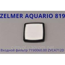 Фильтр Zelmer Aquario 819 в комплекте 7190060.00 (ZVCA712D) впускной для пылесосов
