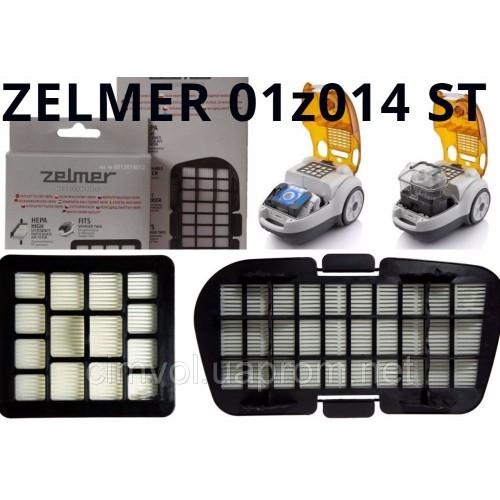 Купить Набор 01Z014 ST Zelmer Voyager Twix ZVC332 и ZVC335 хепа фильтры пылесоса (комплект ZVCA335SX) в Украине недорого