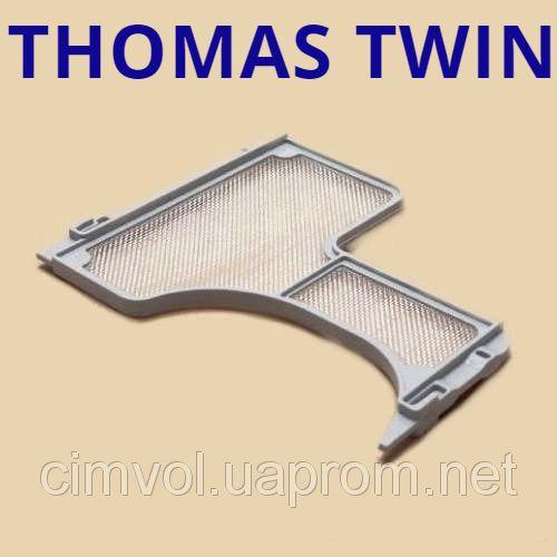 Купить Решётка от шерсти Thomas Twin Aquafilter TT, T1, T2 198661 в диффузоре аквафильтра пылесоса в Украине недорого
