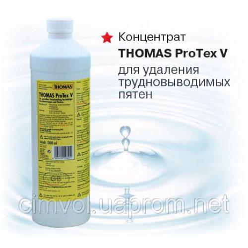 Купить Thomas ProTex V 787515 моющее средство для мытья ковров и мягкой мебели пылесосами Томас и Зелмер в Украине недорого