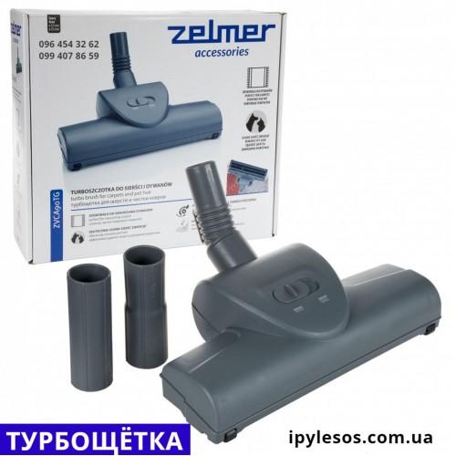 Купить Турбощетка Zelmer zvca90tg серая для пылесосов aquawelt 919.0 st, 829.0 st, 01z014st, zvc412ktua в Украине недорого